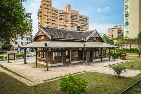 Former station and Railway Memorial Park in keelung city