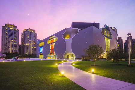 October 20, 2020: National Taichung Theater, an opera house located in the seventh Redevelopment Zone of Taichung city, Taiwan. It was contracted on 11 November 2009 and officially opened in 2016. 新聞圖片