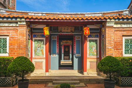 October 30, 2020: Ding family mansion, the most completed street house preserved in lukang township, taiwan. It was built in 1893 by ding family who have arrived from fujian and rebuilt in 2005. 新聞圖片