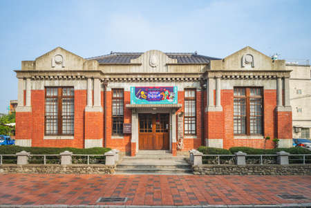 December 23, 2020: Museum of Traditional Theater in pingtung, taiwan. The building was used to house the Chaozhou Town Hall in Japanese colonial period, and turned into post office during 1945 to 2002 新聞圖片