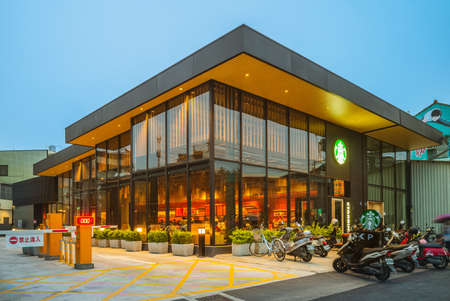 December 23, 2020: Starbucks Pingtung Chaozhou store, the first starbucks store of chaozhou township located near the chaozhou circus in pingtung county, taiwan. It was opened on September 20, 2020.
