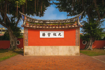 Wall of Supreme Knowledge at pingtung confucius temple. Translation: Wall of several rens (an ancient unit of length) tall.