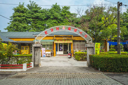 December 22, 2020: Ice Treats Shop of Nanzhou Tourism Sugar Factory located at Nanzhou township, Pingtung county, taiwan. This ice treats shop is known for its azuki yeast ice and azuki milk ice.