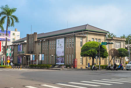 December 23, 2020: Pingtung Art Museum, an county administered city museum located in Pingtung City, Pingtung County, Taiwan, was used to be the Pingtung City Hall building during 1953 to 2005