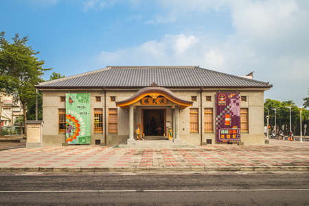 December 23, 2020: Pingtung Martial Arts Hall, a contemporary museum located in pingtung city, Taiwan, is a historical architecture called Butokuden built for police training in 1930 新聞圖片
