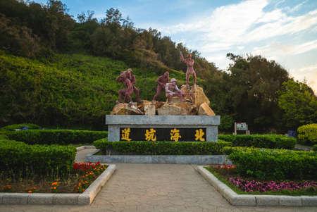 entrance of the beihai tunnel at nangan island, matsu, taiwan. Translation: Beihai Tunnel Reklamní fotografie