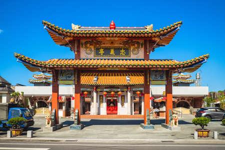 Zhongyi Temple at Liouduei, pingtung county, taiwan