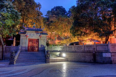 macao: A-Ma Temple in Macao