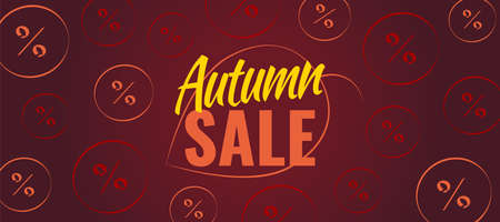 Autumn sale banner with percent signs. Vector. 向量圖像