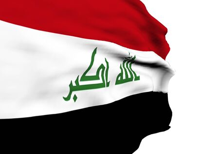 national geographic: Image of a waving flag of Iraq Stock Photo