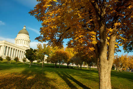 State Capitol in Autumn Stock Photo