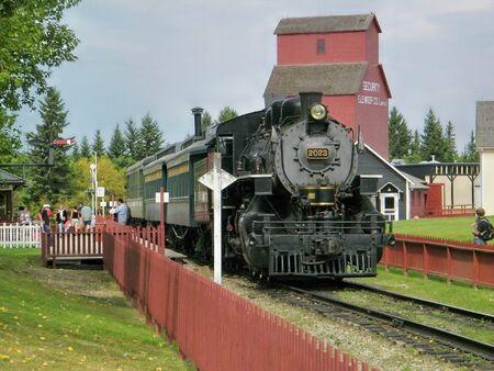 過去に鉄道