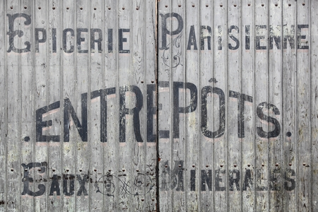Old and vintage door in France photo