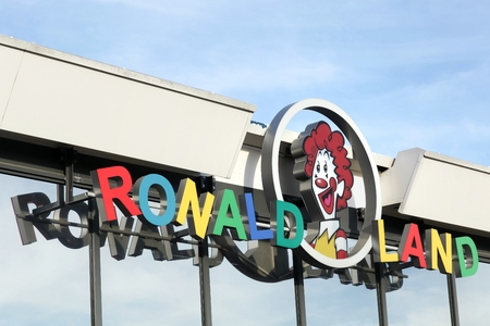 mcdonald: Genay, France - September 25, 2015: Ronald land at Mcdonald. McDonalds is the worlds largest chain of hamburger fast food restaurants.