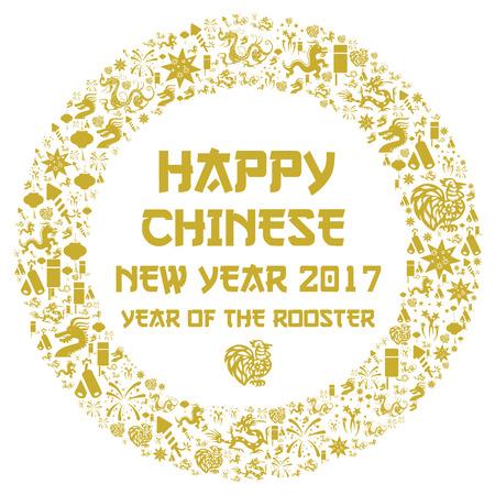 longevity: Happy Chinese New Year 2017
