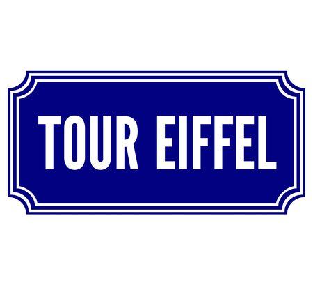 paris street: Tour Eiffel in Paris street sign Stock Photo