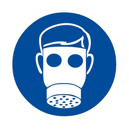 이 영역에는 호흡 보호구를 착용해야합니다.