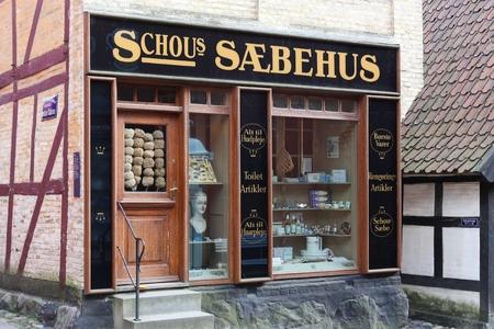 Aarhus, Denmark - August 28, 2017: Soaphouse in the old town in Aarhus, Denmark called Gamle By in Danish Editorial