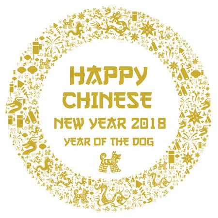 Happy Chinese New Year 2018 Stock Photo