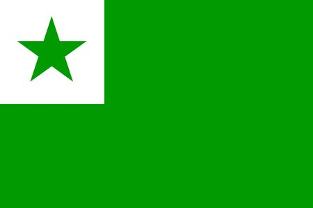 Flag of Esperanto Stock fotó