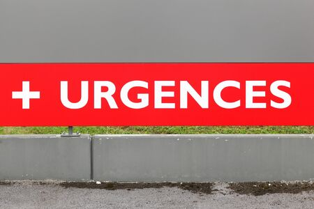 Medical emergency called urgences in french, France Фото со стока