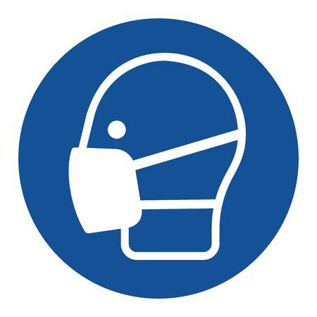 Safety wear mask sign