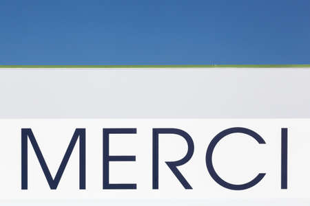 Thank You called merci in french language on a wall in France
