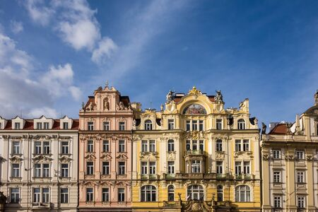 historical building: Historical building in Prag (Czech Republic).