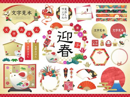 Japanese-style heading frameset  New Years, New Years card, New Years Ilustrace