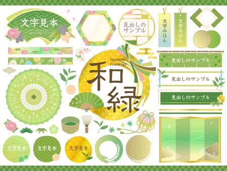 Japanese Style Heading Vector Illustration Frame Set Green Matcha Early Summer Spring