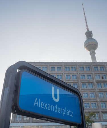 subway entrance: Alexanderplatz Berlin subway entrance Editorial