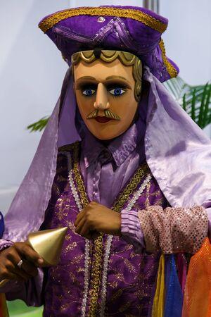 nicaraguan: El Gueguense, typical Nicaraguan folklore mask