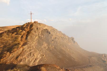 volcan: Volcan Masaya view at sunshine