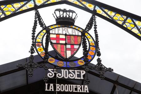 ramblas: Boqueria Market entrance in Ramblas street, Barcelona, Spain Editorial