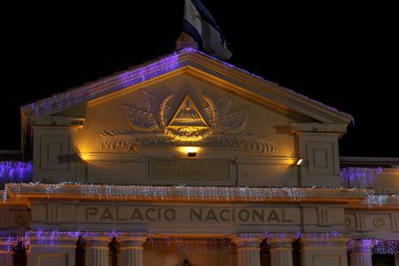nicaraguan: Managua, Nicaragua. National Palace View at night with nicaraguan flag Editorial