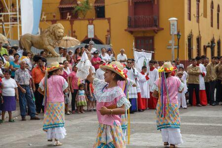 anthropologist: Leon, Nicaragua - December 12, 2015: Aborigen dancers in typical dress celebrating on the street