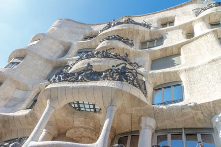 antoni: La Pedrera, Famous building was designed by Antoni Gaudi and is one of the most visited in the city. Editorial