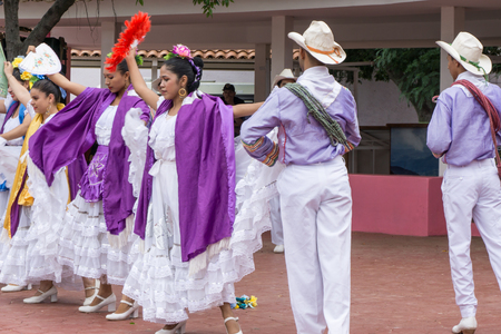 anthropologist: Managua, Nicaragua � August 14, 2016: typical dance from Nicaragua, people dancing. Travel General imagery