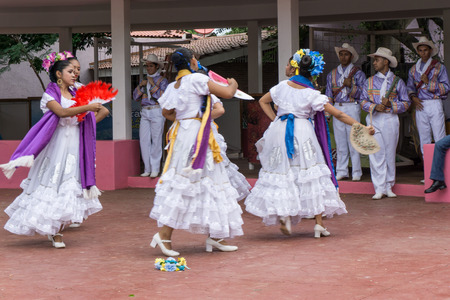 anthropologist: Managua, Nicaragua – August 14, 2016: typical dance from Nicaragua, people dancing. Travel General imagery