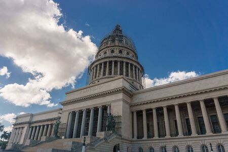 capitolio: La Havana, Cuba – December 25, 2016: Capitolio outdoors view Stock Photo