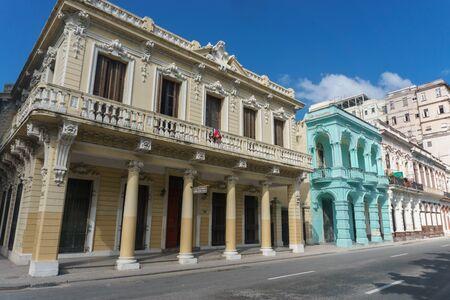 december 25: La Havana, Cuba – December 25, 2016: street view from La Havana Center, dairy cuban life