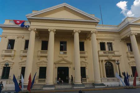 Santa Clara, Cuba, January 5, 2017: Cultural center Juan Marinello, Casa de la Cultura Juan Marinello in Palacio Municipal