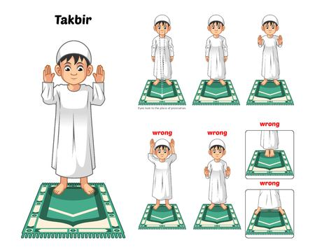Muslim Prayer Position Guide Step by Step Perform by Boy Standing and Raising The Hands with Wrong Position Vector Illustration 일러스트