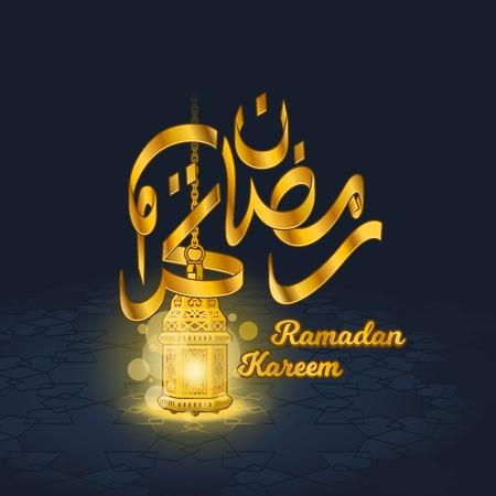 Islamic Greeting Card Design, Ramadan Kareem in Golden Arabic Calligraphy with Luminous Lantern On The Geometry Floor, Vector Illustration.  イラスト・ベクター素材