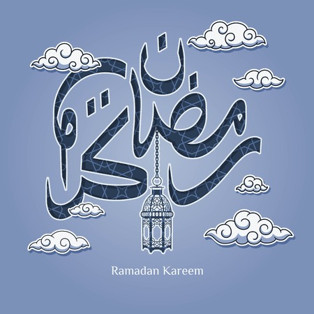 Islamic Greeting Card Design, Ramadan Kareem in Geometry Arabic Calligraphy with Swirl Clouds and Lantern Elements in Outlined Style, Vector Illustration.