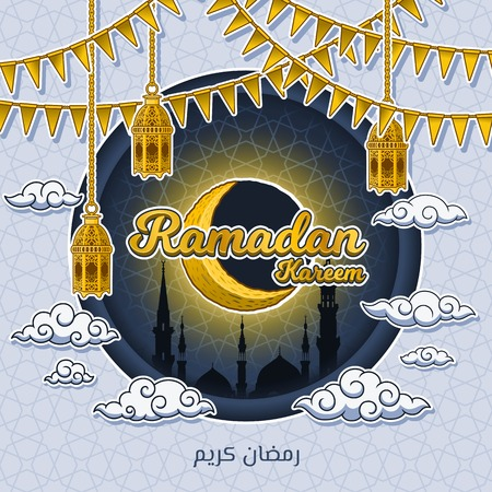 Islamic Greeting Card Design, Ramadan Kareem in Golden 3D Word on The Crescent Moon and Silhouette Mosque of Prophet Muhammads with Festival Flags, Lantern and Clouds Elements, Vector Illustration.