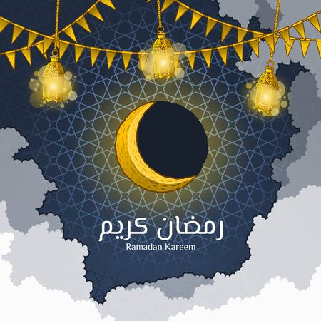 Islamic Greeting Card Design, Ramadan Kareem in Arabic Word with Luminous Crescent Moon on The Geometry Background, Around Festival Flags, Lantern, and Clouds Decoration, Vector Illustration. Reklamní fotografie - 120253682