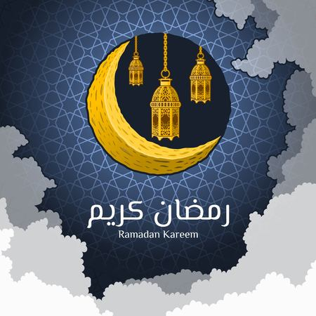 Islamic Greeting Card Design, Ramadan Kareem in Arabic Word with Crescent Moon and Lantern on The Geometry Background, Around Decorative Clouds, Vector Illustration. Reklamní fotografie - 120253683