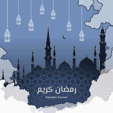 Islamic Greeting Card Design, Ramadan Kareem in Arabic Word with Silhouette of Prophet Muhammads Mosque, Clouds and Lantern Decorations, Vector Illustration.