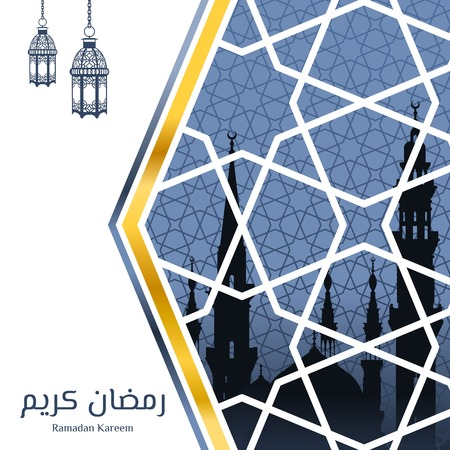 Islamic Greeting Card Design, Ramadan Kareem in Arabic Word with Silhouette of Prophet Muhammads Mosque Inside The Geometry Pattern, Vector Illustration.